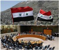 بعد القمة.. «مجلس الأمن» وجهة عربية مقبلة لتداول القرار الأمريكي بشأن الجولان