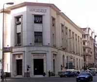 البنك المركزي يعلن ارتفاع حصيلة الصادرات السلعية لـ 14.3 مليار دولار