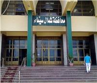 تنفيذ المعسكر التدريبي للشباب بشمال سيناء على ثلاث مراحل