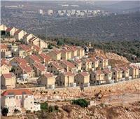 خاص| الحكومة البريطانية: بناء إسرائيل للمستوطنات يقوض حل الدولتين