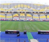 اتحاد الكرة: لدينا ملاعب بديلة لـ«برج العرب» في مباريات الأهلي والزمالك الأفريقية