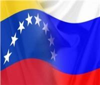 روسيا تفتح مركزًا للتدريب على طائرات الهليكوبتر في فنزويلا