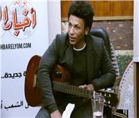 خاص| تتر «ولد الغلابة» يجمع تامر علي ومحمد منير