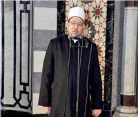 وزير الأوقاف: كل عاقل مسئول.. ورعاية الأيتام من الدين