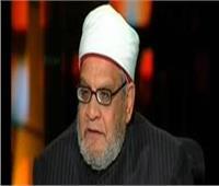 أحمد كريمة: الإسلام لم يأتِ لهدم أية شريعة حتى يقوم على أنقاضها