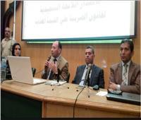 مصلحة الضرائب والوطنية للإعلام تنظمان ندوة «الضرائب ومستقبل التنمية»