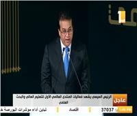 فيديو| وزير التعليم العالي: تقدم مصر لن يتحقق إلا بتطوير التعليم