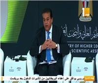 فيديو| «عبد الغفار»: إنشاء 3 جامعات تكنولوجية من أصل 8 في شتى أنحاء الجمهورية
