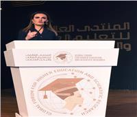 فيديو وصور..وزيرة الاستثمار: لدينا بيئة تشريعية أصبحت داعمة ومحفزة للاستثمار في التعليم