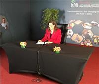 وزيرة التخطيط: إنشاء منظومة إلكترونية لمتابعة المشروعات الاستثمارية في مصر