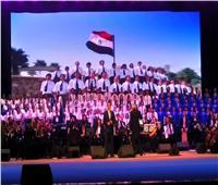 كورال أطفال مصر يشدو بأجمل الأغاني مع كبار الفنانين في «ها أنا - أحقق ذاتي»