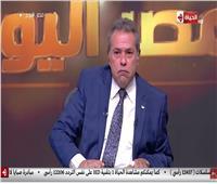 عكاشة: السيسي يُعيد بناء مصر الجديدة بنهضة حديثة
