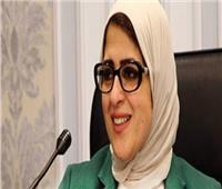وزيرة الصحة تتوجه إلى بورسعيد لمتابعة تجهيز منشآت التأمين الصحي الجديد