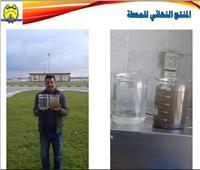 خطة بـ «مدينة برج العرب الجديدة» لترشيد استهلاك المياه