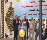 نقيب المُعلمين: قناة السويس الجديدة هدية مصر للعالم