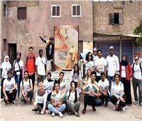 الاحتفال بالذكرى الـ 150 لميلاد غاندي في القاهرة
