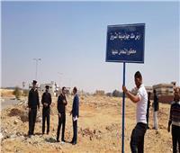 صور| سحب واسترداد 7 قطع أراضٍ بالشروق لعدم قيام أصحابها بالبناء