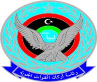 الجيش الليبي يعلن غرب البلاد منطقة عمليات عسكرية