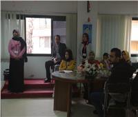 إطلاق البرنامج التدريبي الأول لمبادرة «مصر بكم أجمل» بالإسكندرية