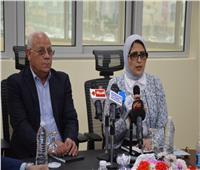 وزيرة الصحة: برامج تعاون وتوأمة تجمع 8 مستشفيات خاصة وحكومية