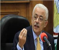 فيديو| وزير التعليم: طلابنا هيبقوا زي الدهب.. وامتحانات أولى ثانوي تبدأ 19 مايو إلكترونيًا