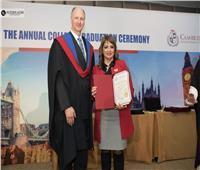 أمال إبراهيم تفوز بلقب امراة العام من جامعة كامبريدج الدولية