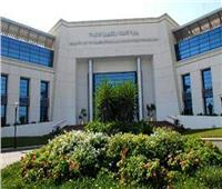 مصر تشارك بمؤتمري «ديجيتال فور ميد» و«يوم رقمي»