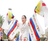الإثنين..الاحتفال بالذكرى المئوية لاستقلال كوريا بـ«أوبرا الإسكندرية»