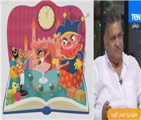 فيديو| الفائز بجائزة «محمود كحيل»: أعمل الآن على تطبيق تفاعلي للأطفال