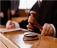 المشدد 7 سنوات والغرامة والعزل لموظفي هيئة البترول بتهمة الرشوة