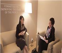 وزيرة السياحة تبحث مع رئيس مؤسسة التمويل الدولية سبل التعاون