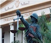 تأجيل محاكمة 43 متهماً بـ«حادث الواحات» لـ13 أبريل