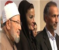 مونت كارلو: قطر دفعت مبالغ طائلة لحفيد حسن البنا لنشر فكر الإخوان في أوروبا