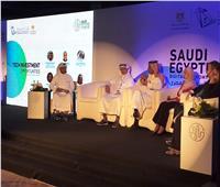 انطلاق فعاليات الملتقى السعودي المصري للاقتصاد الرقمي