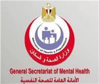 الصحة: لدينا أطباء مدربون لمساعدة المواطنين فى عيادت «الإقلاع عن التدخين»