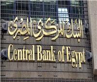 البنك المركزي: تراجع التضخم في مارس على أساس سنوي لـ8.9%