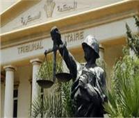 14 أبريل استكمال مرافعات الدفاع بمحاولة «اغتيال النائب العام المساعد» عسكريًا