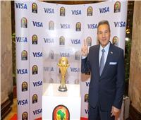 صور| كأس الأمم الإفريقية في ضيافة «بنك مصر»