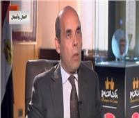 فيديو  بنك القاهرة: نعمل على تعزيز فكرة الشمول المالي