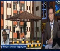 فيديو| مجدي يوسف: الضبطية القضائية توقف فوضى بيع شقق الإسكان الاجتماعي