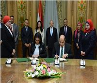 «الإنتاج الحربي» توقع بروتوكول تعاون مع «القومي للمرأة»