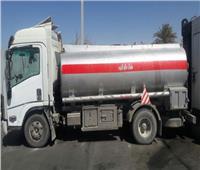 «هيئة البترول» تستقبل 100 ألف طن منتجات منخفضة الكبريت