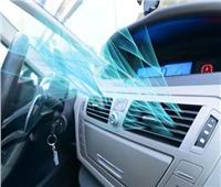 4 نصائح للحفاظ على مُكيف الهواء في سيارتك