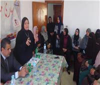 القومي للمرأة  يواصل ندواتة لحث المرأة  البحراوية على المشاركة فى الإستفتاء