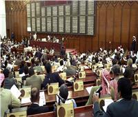 «النواب اليمني» ينعقد خلال 48 ساعة في حضرموت لاختيار هيئة رئاسته