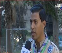 فيديو| تعرف على تاريخ نشأة الكشافة في مصر