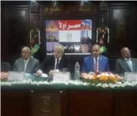المحرصاوي يشارك في افتتاح مؤتمر «دور المستشرقين في العلوم العربية»