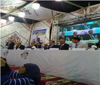 فيديو وصور| حزب الحرية المصري يؤكد دعمه للتعديلات الدستورية