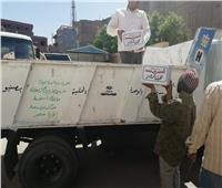 توزيع 2000 كرتونة مواد غذائية «تحيا مصر» بأسعار مخفضة في أسيوط