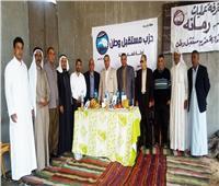 ندوة في بئر العبد لدعوة الشباب للاستفتاء على الدستور